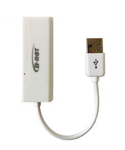 کارت شبکه USB تی پی-لینک مدل UE300